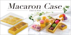 Macaron Case