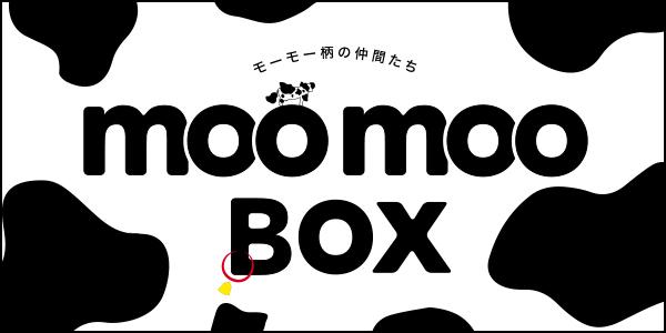 moo moo BOX