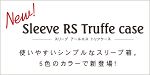 Sleeve RS Truffe case