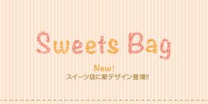 Sweets Bag